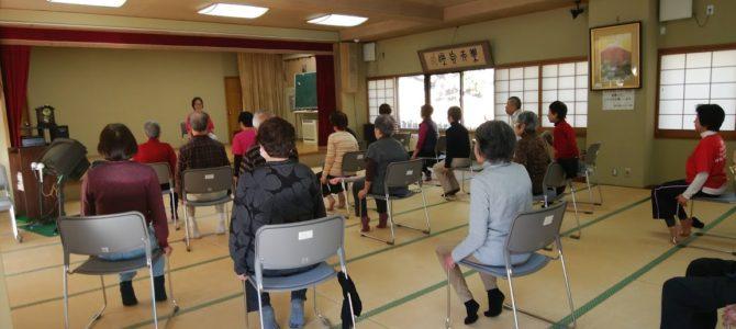 生き生き広場「座って出来る健康体操」