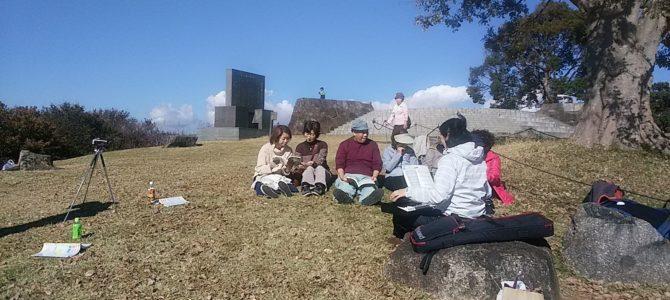 吾妻山で歌ってきました