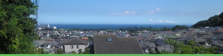 海が見える街 大磯町石神台