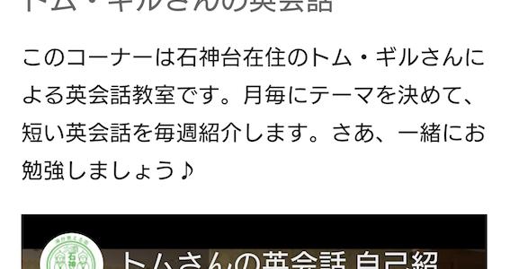 HPグループからのお知らせ(追記)