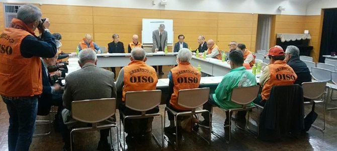 大磯町災害救援ボランティアの会
