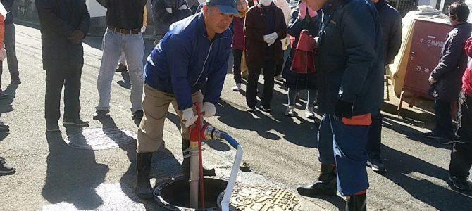 石神台 防災訓練